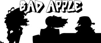 Friday Night Funkin' Bad Apple