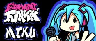 Friday Night Funkin VS Miku